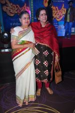 Usha Nadkarni at Priyanka_s marathi film on 15th Oct 2016 (48)_5804a1e3d6045.JPG