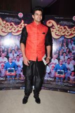 at Priyanka_s marathi film on 15th Oct 2016 (23)_5804a1b7f2b03.JPG