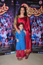 at Priyanka_s marathi film on 15th Oct 2016 (24)_5804a1b95fe42.JPG