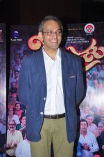 at Priyanka_s marathi film on 15th Oct 2016 (32)_5804a1ba288bb.JPG