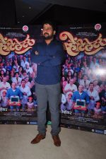 at Priyanka_s marathi film on 15th Oct 2016 (33)_5804a1bb03634.JPG