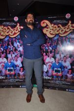 at Priyanka_s marathi film on 15th Oct 2016 (34)_5804a1bbcce1b.JPG