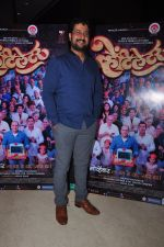 at Priyanka_s marathi film on 15th Oct 2016 (35)_5804a1bceaa83.JPG