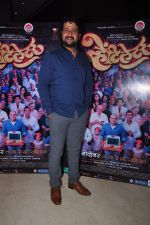 at Priyanka_s marathi film on 15th Oct 2016 (36)_5804a1bddafe1.JPG