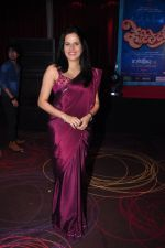 at Priyanka_s marathi film on 15th Oct 2016 (8)_5804a1aa5f4ea.JPG
