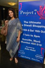 at Project 7 exhibition day 2 on 15th Oct 2016 (17)_5804a49d4bb2d.JPG