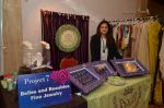 at Project 7 exhibition day 2 on 15th Oct 2016 (2)_5804a498c5b65.JPG