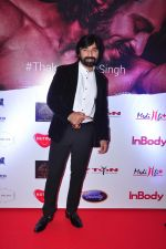 Ajaz Khan at Thakur Anoop Singh debut on 17th Oct 2016 (32)_58062303f1e09.JPG