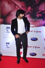 Ajaz Khan at Thakur Anoop Singh debut on 17th Oct 2016 (33)_580623056fce9.JPG