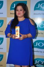 Bharti Singh endorse Joy cosmetics on 18th Oct 2016 (11)_58062bcf933c0.JPG