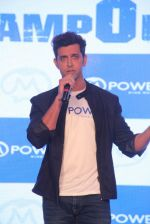 Hrithik Roshan at Mpower launch on 17th Oct 2016 (23)_580621955faaa.JPG