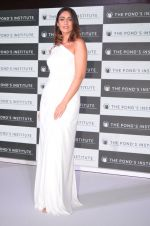 Ileana D_Cruz at Ponds Institute new products launch in four Seasons, Worli on 17th Oct 2016 (125)_580628b48b5b9.JPG