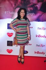 at Thakur Anoop Singh debut on 17th Oct 2016 (51)_5806232e76d3e.JPG