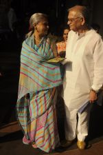 Jaya Bachchan at Gulzar album launch on 18th Oct 2016 (63)_5807126e9f380.JPG