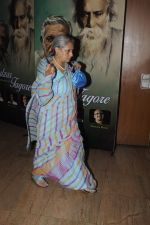 Jaya Bachchan at Gulzar album launch on 18th Oct 2016 (3)_580705cd71e0d.JPG