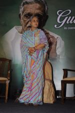 Jaya Bachchan at Gulzar album launch on 18th Oct 2016 (33)_580705da549b0.JPG