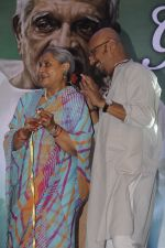 Jaya Bachchan at Gulzar album launch on 18th Oct 2016 (41)_580705dda9c1a.JPG