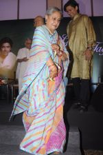 Jaya Bachchan at Gulzar album launch on 18th Oct 2016 (45)_580705dfda85e.JPG