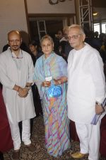 Jaya Bachchan at Gulzar album launch on 18th Oct 2016 (54)_580705e08c8a9.JPG