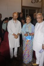 Jaya Bachchan at Gulzar album launch on 18th Oct 2016 (55)_5807126d13323.JPG