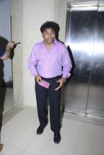 Johnny Lever at Sunil Pal_s film launch in Mumbai on 18th Oct 2016 (24)_58071bfc88f5d.JPG