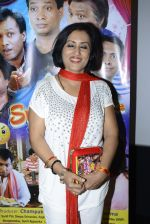 Madhushree at Sunil Pal_s film launch in Mumbai on 18th Oct 2016 (10)_58071c33889d1.JPG