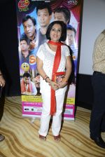 Madhushree at Sunil Pal_s film launch in Mumbai on 18th Oct 2016 (11)_58071c07d355d.JPG