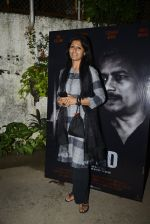 Nandita Das at Azaad film screening on 18th Oct 2016 (34)_580718fb7a7c4.JPG