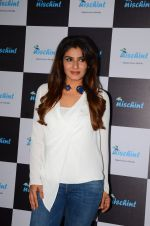 Raveena Tandon at Nischint app launch on 18th Oct 2016 (14)_5807045ac59ed.JPG