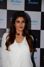 Raveena Tandon at Nischint app launch on 18th Oct 2016 (23)_58070463c89e0.JPG