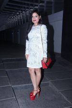 Rekha Rana_s success dinner for Oscar nomination on 18th Oct 2016 (14)_58070449e560f.JPG