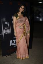 Sakshi Tanwar at Azaad film screening on 18th Oct 2016 (14)_5807192968f14.JPG