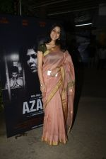 Sakshi Tanwar at Azaad film screening on 18th Oct 2016 (15)_5807192a3a88e.JPG