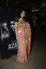 Sakshi Tanwar at Azaad film screening on 18th Oct 2016 (16)_5807192b03710.JPG