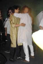 Shaan at Gulzar album launch on 18th Oct 2016 (52)_580712ce810d4.JPG