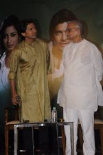 Shaan at Gulzar album launch on 18th Oct 2016 (53)_580712cf42097.JPG