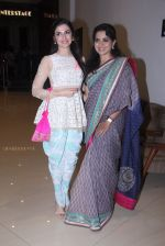 Shaina NC at ladies event in NSCI on 18th Oct 2016 (51)_58071afa86d6b.JPG