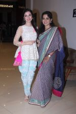 Shaina NC at ladies event in NSCI on 18th Oct 2016 (52)_58071afb57292.JPG