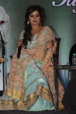 Shreya Ghoshal at Gulzar album launch on 18th Oct 2016 (51)_580712b55d1c4.JPG