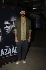 Siddharth Menon at Azaad film screening on 18th Oct 2016 (13)_5807199845f9b.JPG
