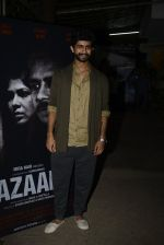 Siddharth Menon at Azaad film screening on 18th Oct 2016 (14)_580719997d190.JPG