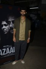 Siddharth Menon at Azaad film screening on 18th Oct 2016 (15)_5807199ab629b.JPG