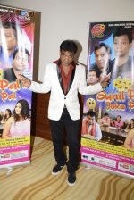 Sunil Pal_s film launch in Mumbai on 18th Oct 2016 (13)_58071c2074689.JPG