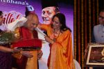 Hema Malini at Shoma Ghosh album launch on 19th Oct 2016 (45)_5808723691ab2.JPG