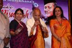 Hema Malini at Shoma Ghosh album launch on 19th Oct 2016 (49)_5808723c3bb5c.JPG
