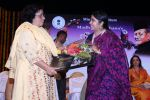 Hema Malini at Shoma Ghosh album launch on 19th Oct 2016 (52)_5808724037b65.JPG