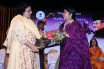 Hema Malini at Shoma Ghosh album launch on 19th Oct 2016 (53)_5808724202adc.JPG