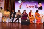 Hema Malini at Shoma Ghosh album launch on 19th Oct 2016 (54)_580872438dbc6.JPG