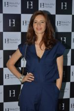 Kalki Koechlin launches beautifulhomes.com on 19th Oct 2016 (10)_580872fb503d5.JPG
