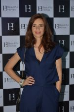 Kalki Koechlin launches beautifulhomes.com on 19th Oct 2016 (11)_5808733225f58.JPG